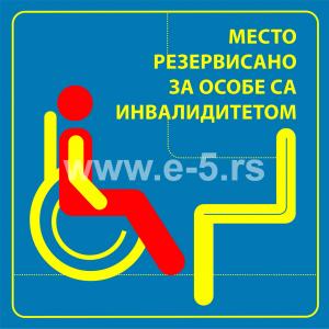Rezervisano za osobe sa invaliditetom